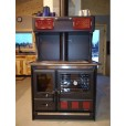 Saskatchewan cook stove